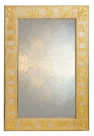 Rectangular Beauty Script Mirror